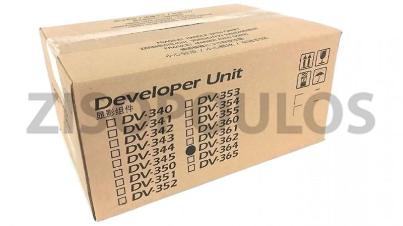 KYOCERA DEVELOPMENT UNIT DV 362 BLACK 302J293020