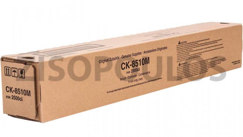 TRIUMPH ADLER TONER CK 8510 MAGENTA 662511114