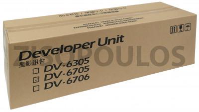 KYOCERA  DEVELOPER UNIT DV-6705, 302LF93034