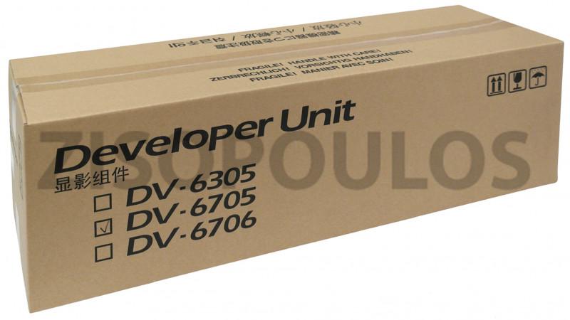 KYOCERA DEVELOPER UNIT DV 6705 302LF93034