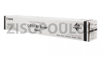 CANON  TONER CARTRIDGE BLACK  C-EXV49 8524B002