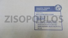 SHARP  ΣΥΜΒΑΤΟ WASTE TONER COLLECTOR MX310HB