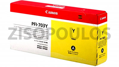 CANON  INK CARTRIDGE YELLOW PFI-703 700ML