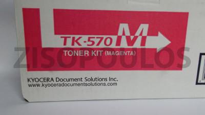 KYOCERA  TONER TK 570 MAGENTA