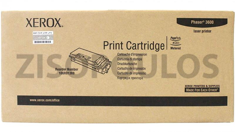 XEROX TONER CARTRIDGE106R01369 BLACK METERED