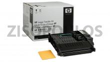 HP TRANSFER-UNIT Q3675A