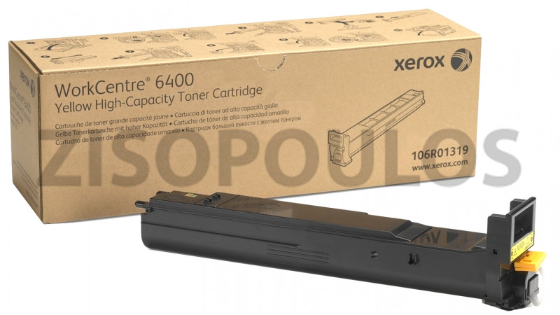 XEROX HIGH YIELD TONER CARTRIDGE 106R01319 YELLOW