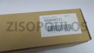 XEROX  2ND BTR CLEANING BLADE 033K94721