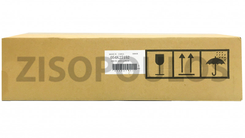 XEROX PADDLE SHAFT ASSEMBLY 054K27150