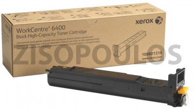 XEROX  TONER CARTRIDGE BLACK HIGH CAPACITY 106R01316