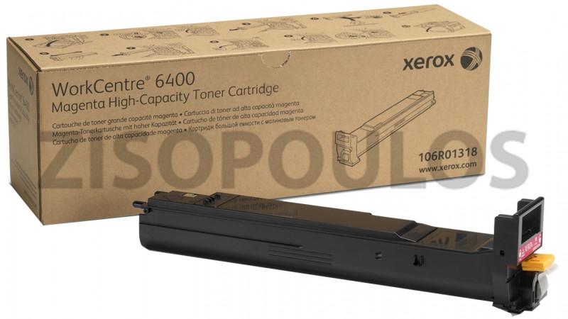 XEROX TONER CARTRIDGE 106R01318 MAGENTA