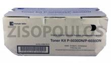 TRIUMPH ADLER  TONER KIT BLACK 4436010015
