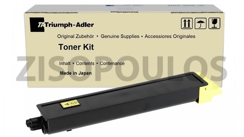 TRIUMPH ADLER TONER KIT DCC 6520/6525/206CI/256CI YELLOW 652511116