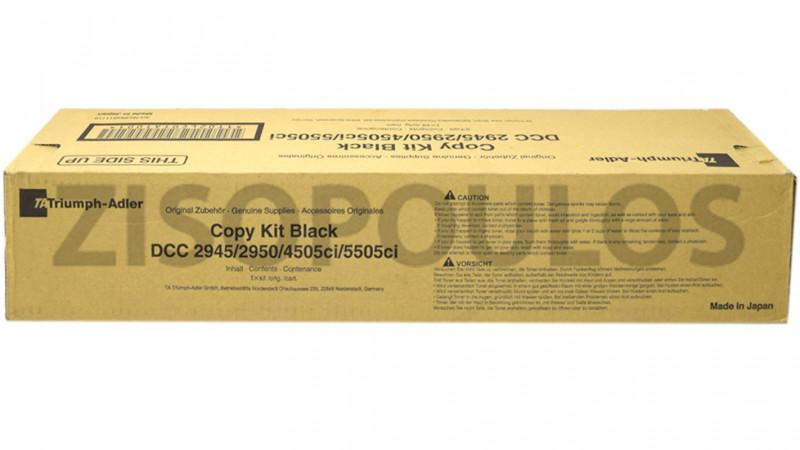 TRIUMPH ADLER TONER KIT DCC 2945/2950/4505CI/5505CI BLACK 654511115
