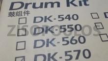 KYOCERA  DRUM UNIT 302HG93011 DK570