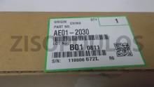 RICOH  FUSER IDLE HEAT ROLLER AE012030