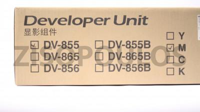 KYOCERA  DEVELOPER UNIT DV855 MAGENTA 302H793209