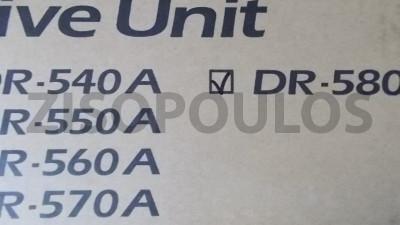 KYOCERA  DRIVE ASSEMBLY DR580