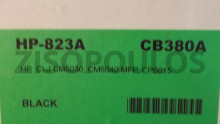 HP ΣΥΜΒΑΤΟ TONER CB380A BLACK 823A