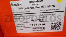 HP ΣΥΜΒΑΤΟ TONER LASERJET 312A YELLOW  CF382A