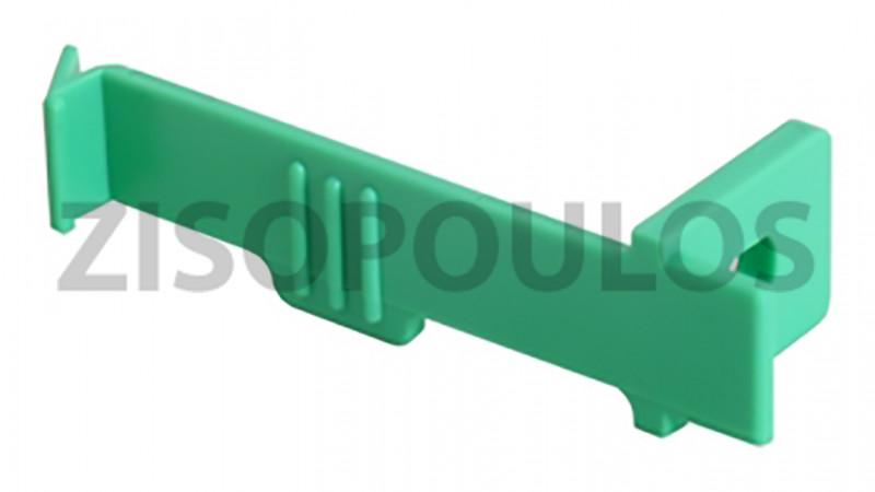 RICOH UPPER SEPARATION HOLDER STOPPER G1896326