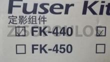 KYOCERA  FUSER UNIT FK-440, 302F793045