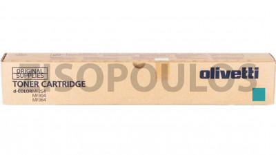 OLIVETTI TONER A33K4L0 CYAN