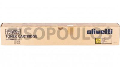 OLIVETTI TONER A33K2L0 YELLOW