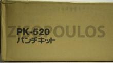 KONICA MINOLTA  PUNCH KIT  PK-520 A3ETW11