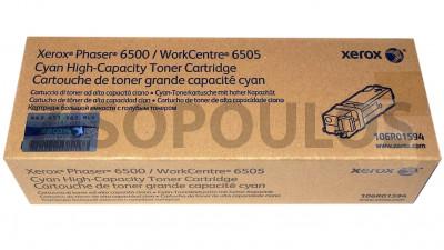 XEROX  TONER CARTRIDGE CYAN HIGH YIELD  106R01594