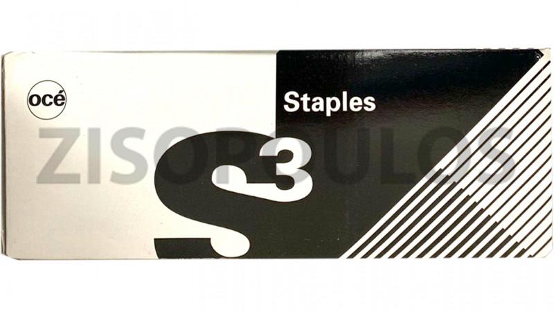 OCE STAPLES CARTRIDGE S23
