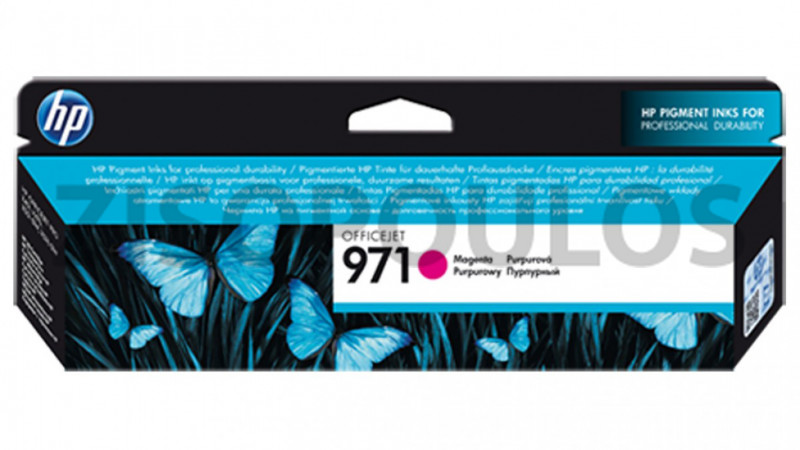 HP HIGH YIELD INK CARTRIDGE 971 MAGENTA CN623AE
