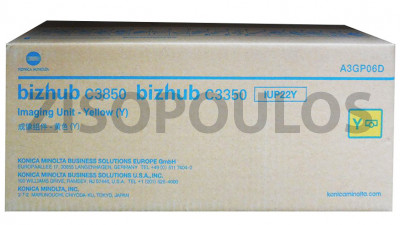 KONICA MINOLTA  IMAGING UNIT BIZHUB  IUP22Y YELLOW A3GP06D