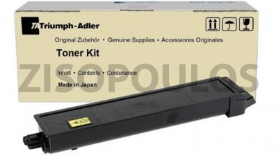TRIUMPH ADLER  COPY KIT BLACK DCC 6520/25 206CI/256CI