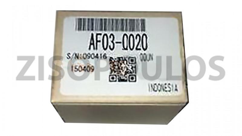 RICOH PAPER PICK UP ROLLER AF030020