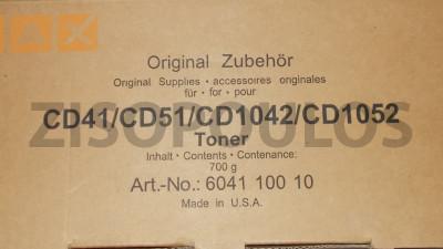 UTAX TONER CD 1042, CD 41, CD51 604110010