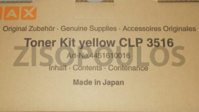 UTAX TONER CLP 3516 YELLOW 4451610016