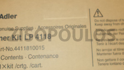 TRIUMPH ADLER  TONER LP 4118, DC 2316 4411810015