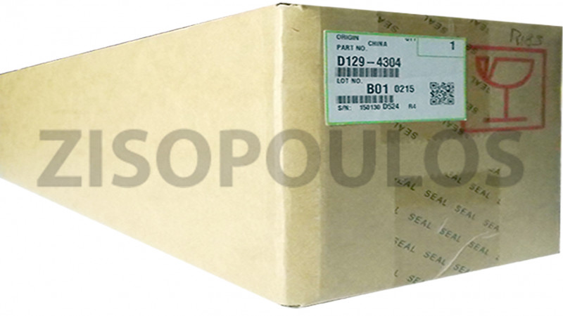 RICOH FUSER CLEANING WEB ASSEMBLY D1294304
