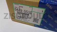 RICOH  PCB PUNCH D4495510