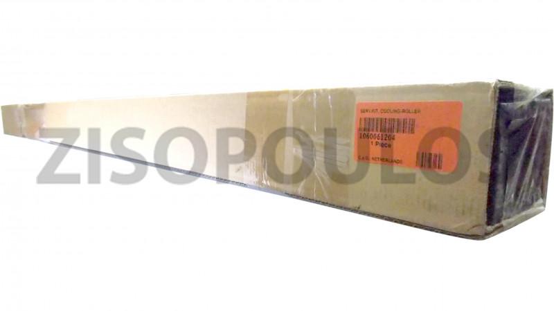 OCE SERV.KIT COOLING ROLLER 1060061204