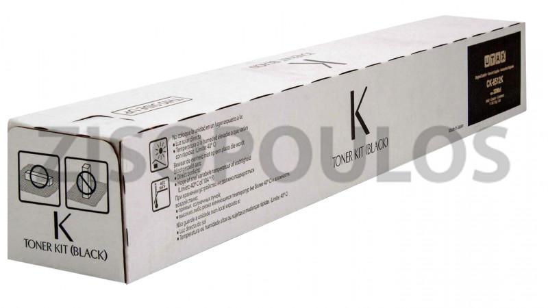 TRIUMPH ADLER TONER  CK 8512 BLACK 1T02RL0TA0
