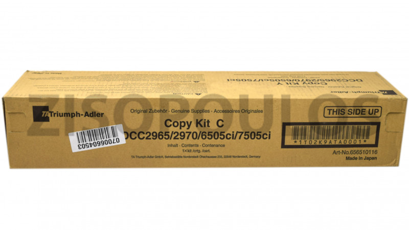TRIUMPH ADLER TONER KIT DCC 2965 CYAN 656510111