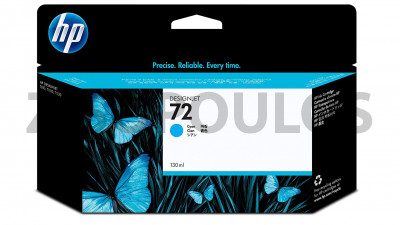 HP INK CARTRIDGE 72 CYAN C9371A