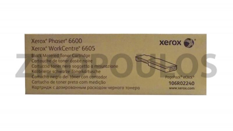 XEROX TONER  BLACK 106R02240 METERED