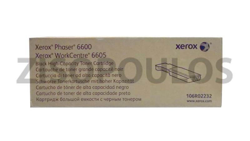 XEROX TONER BLACK 106R02232