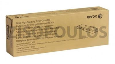 XEROX  TONER CARTRIDGE 106R03538 CYAN METERED