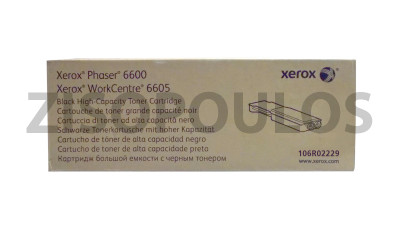 XEROX  TONER CYAN HC 106R02229