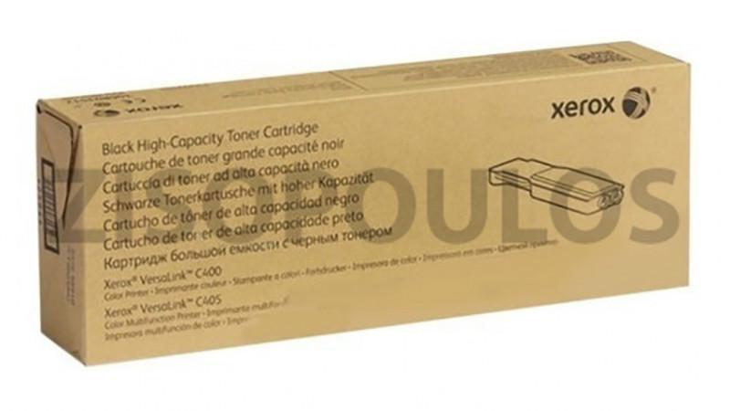 XEROX TONER 106R03529 YELLOW