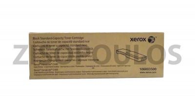 XEROX  TONER BLACK 106R03500
